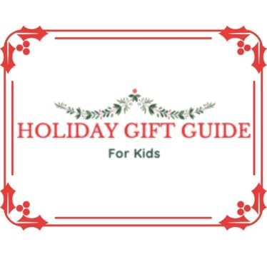 2020 Kids Holiday Gift Guide
